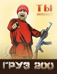 """""""Напуганная власть решила испугать общество"""", - Ходорковский посоветовал Путину держать в клетке """"домашнего любимца"""" - Цензор.НЕТ 4388"""