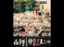 S D E R O The Creg    Кач рэп Bar Bars Janao Mafia Beatz Sound By S D E R O 2014