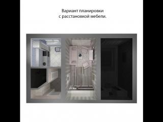 Адрес: г.Самара ,ул.Воеводина, 16 Площадь: 44,3 м²
