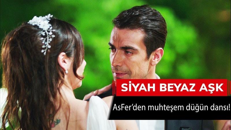Siyah Beyaz Aşk 32. Bölüm - Aslı ile Ferhattan muhteşem düğün dansı!