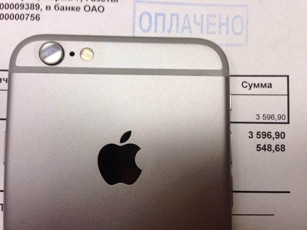Я купил iPhone 6 за 3590 руб! Не так дешево как было написано в рекламе, но все равно это на 50 тыс. дешевле, чем в обычном магазине! Долго не верил, пока шла посылка, ждал какого-то подвоха. Но пришел действительно оригинал со всеми документами! Вот отсю