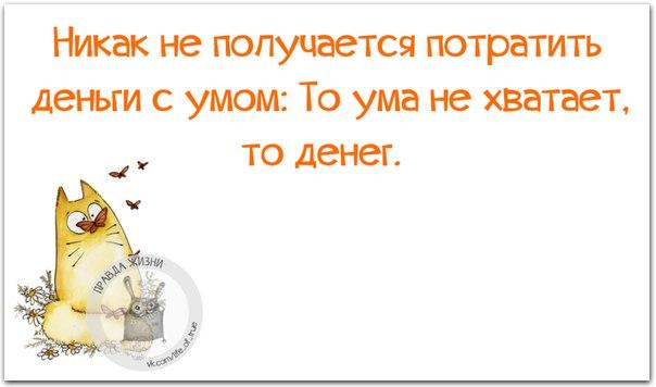 https://pp.vk.me/c543106/v543106123/1b857/XvbwGPygeCc.jpg