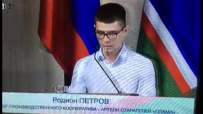 День государственности республики Саха (Якутия) 2017