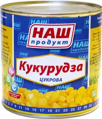 КУКУРУДЗА ЦУКРОВА КОНСЕРВОВАНА з цілий зерен, Ж/Б, 430 г, Наш продукт!