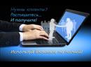 Автоматизация бизнеса ВКонтакте Инструкция по активации кабинета партнёра.