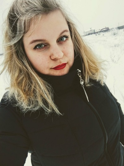Алина Алёхина