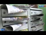 Рекламный спам в почтовых ящиках: как с ним бороться?