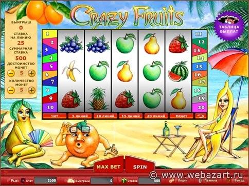 Онлайн казино на реальные деньги, играть в казино на деньги