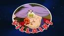 Disney's Magic English 32 Villains good video quality Злодеи на английском задания на русском