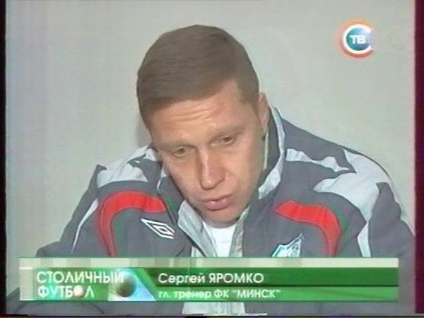 Столичный футбол (СТВ, 09.04.2007) 200-й выпуск