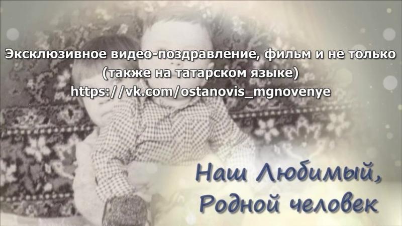 с днем рождения маме 55 лет юбилей
