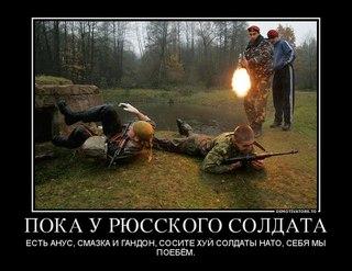 Чечены трахают русских