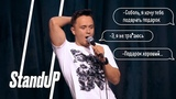 StandUp Соболева 17 минут дикого смеха