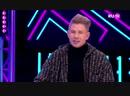 МИТЯ ФОМИН, Mitya Fomin * ТЕМА RUTV (Премьера 2018) 4K
