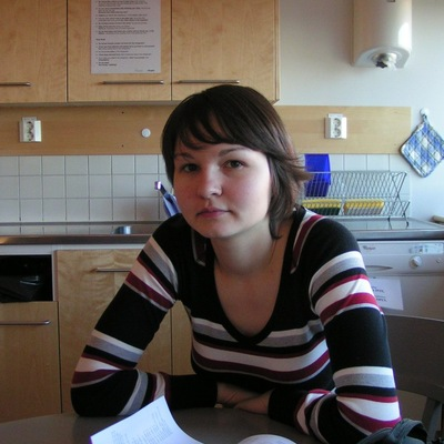 Эльмира Кочетова