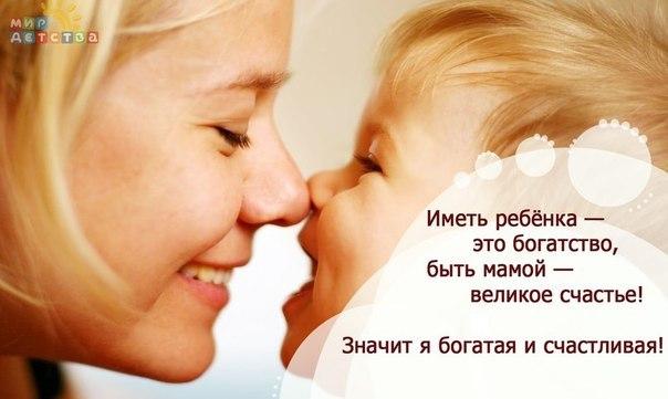 Семья-это дом, папа и мама, родные и близкие люди. Это общие заботы, радости и дела. Это любовь и счастье. А что важнее всего в семье?
