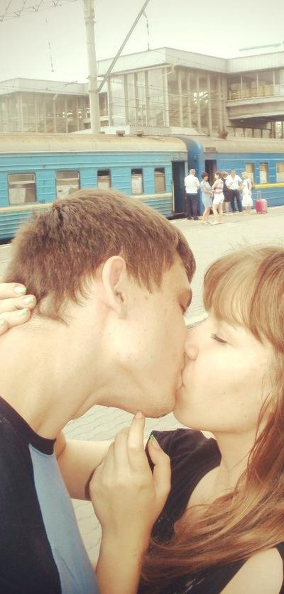Юлия Нестеренко, 14 февраля , Луганск, id40458643