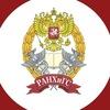 Абитуриент УИУ - филиал РАНХиГС