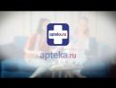 Аптеки Фарма партнер Apteka