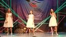 Трио Смузи - Все пути ангелов