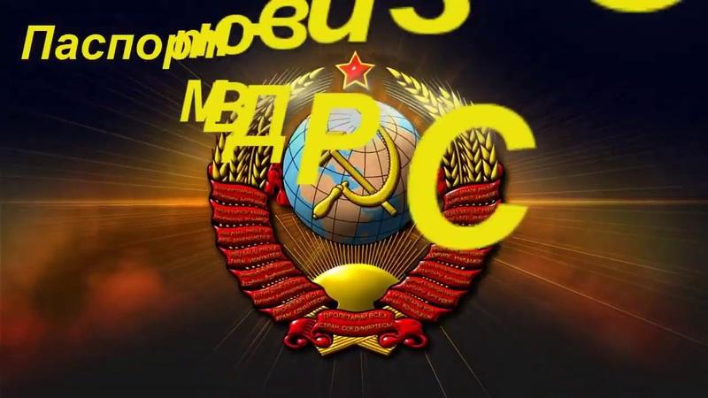Работа исполнительных комитетов СНД Саратовской области РСФСР