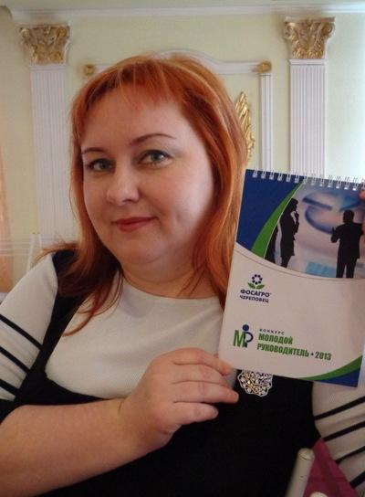 Юлия Смирнова, 22 октября , Череповец, id17724953