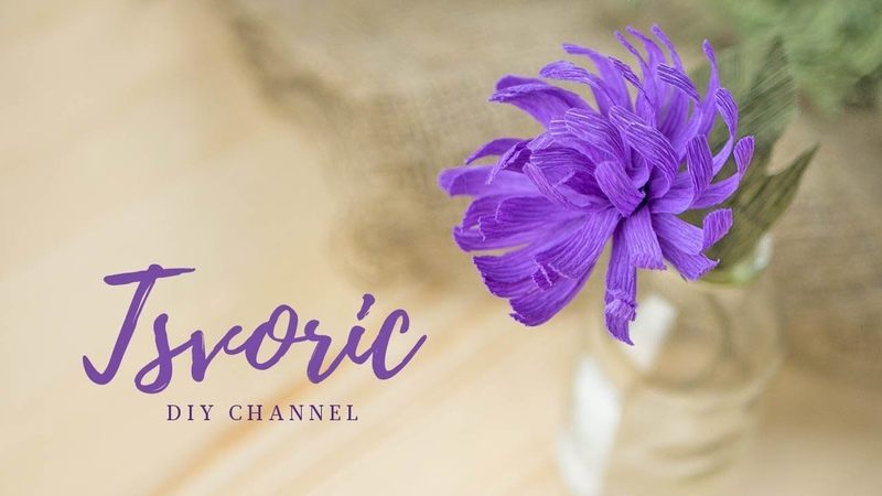 Хризантема из бумаги простым способом / DIY TSVORIC / Paper chrysanthemum in a simple way