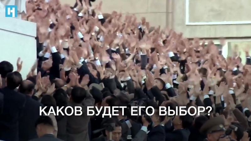 Это видео Дональд Трамп показал Ким Чен Ыну