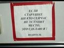 ПРИКОЛЬНЫЕ ОБЪЯВЛЕНИЯ, ВЫВЕСКИ ч.3.
