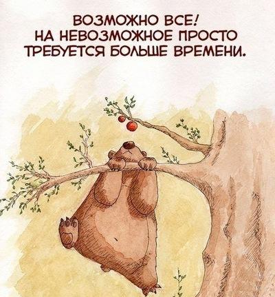 Миша Слуцький, 14 апреля 1985, Борисполь, id31367134