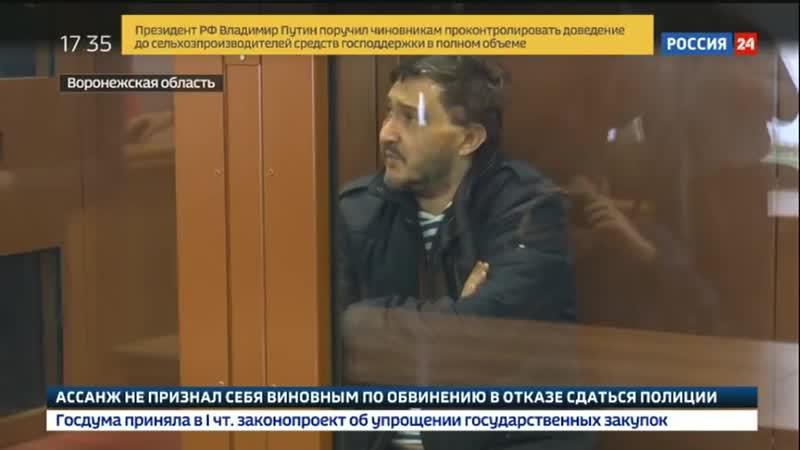 Арестован водитель Мерседеса , умышленно сбивший курсанта - Россия 24