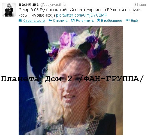 Ольга Бузова-Тарасова DnrdCwSiYyI