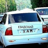 Илья Дальцов, 2 октября 1992, Ярославль, id214943804