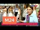 ВДень города вМоскве покажут 22балетные постановки иорганизуют мастер-классы потанцам - Москв…