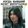 """Видосики для девушек🙋 on Instagram Отмечай ту которой это пригодится😎😈😂 @yuframe отмечайдрузей бывший смешно"""""""