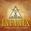 INFINIX: эзотерика, магия, колдовство