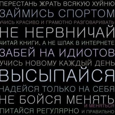 Михаил Васильев, 4 февраля 1988, Москва, id1870394