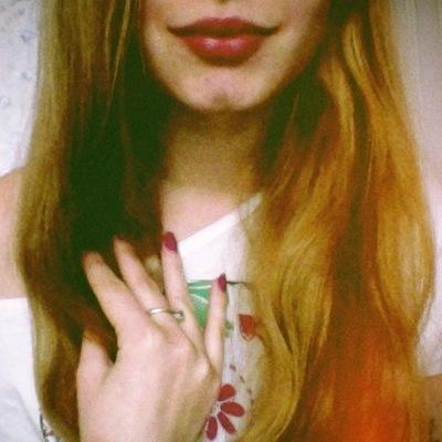 Валерия Дементьева-Дондо, 2 марта 1995, Тула, id169259796