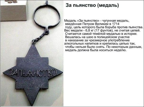 http://cs402831.vk.me/v402831962/2a7f/ZjvaiE7tzek.jpg