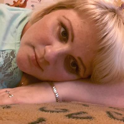 Таня Петрова, 21 июня , Старая Русса, id7200325