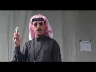 Omer Souleyman - Serok Apo Kurdistan