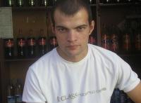 Анвар Даминев, 25 октября , Краснодар, id181786266