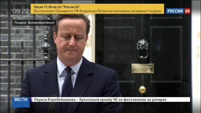 Новости на Россия 24 Brexit надвигается на Великобританию