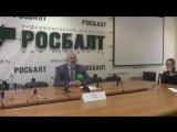 Пресс-конференция Михаила Амосова «Как построить демократическую партию, или Почему нельзя больше поддерживать Явлинского»