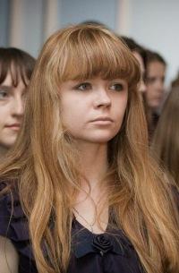 Дашка Викторовна