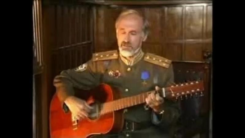 Константин Фролов Белая стая ч2