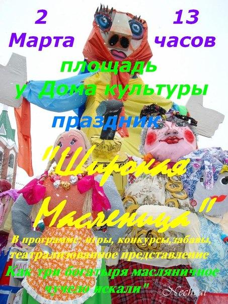 http//cs311928.vk.me/v311928434/9f43/H8AaV9SL2k0.jpg