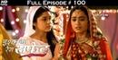 Ishq Ka Rang Safed - 3rd December 2015 - इश्क का रंग सफ़ेद - Full Episode (HD)
