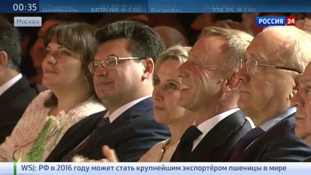 Новости на Россия 24 • В Москве вручили премию За верность науке