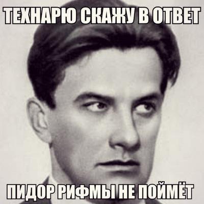 Ярослав Соколов